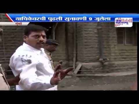 Ink Thrown on Petitioner Who Filed PIL Against Maratha Reservation