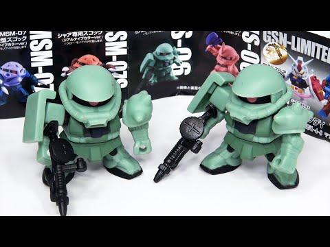 機動戦士ガンダム ガチャポン戦士NEXT機動戦士ガンダム35th限定 リアルタイプカラーバージョン 2回まわしてみた結果!! Capsule Toy