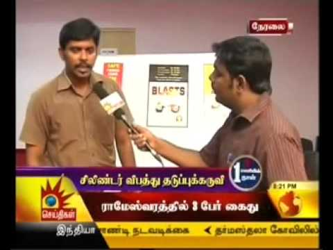 Gas Safe Kalaignar TV