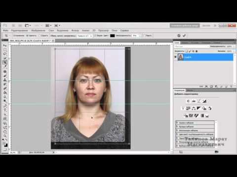 Как сделать подпись на фото в фотошопе 398