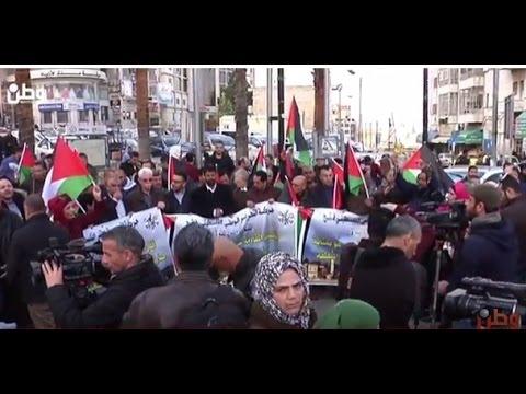 """الفلسطينيون يردون على قرار نقل السفارة الامريكية .. """"القدس لنا"""""""