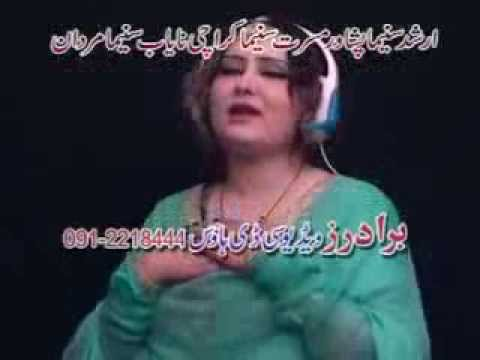 pashto new songs saima naz  2014