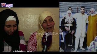 بالفيديو...فاجعة تهز جماهير الكرة المغربية...وأعمال شغب بمراكش يهدد الرجاء بعقوبات قاسية | بــووز