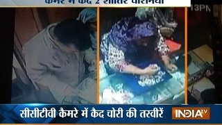 Caught on Camera: Women thief caught stealing diamond box from Jewellery showroom