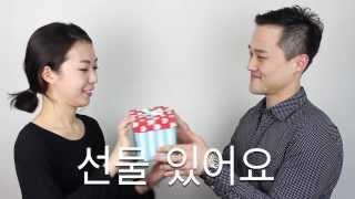 Coreano básico. Lección 11