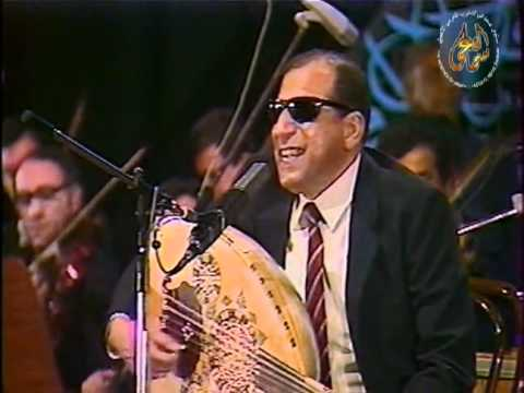  سيد مكاوي حفلة بغداد : اغنية ما تفوتنيش انا وحدي