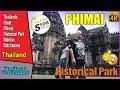 The Great Phimai Historical Park Nakhon Ratchasima Thailand Ultra 4K