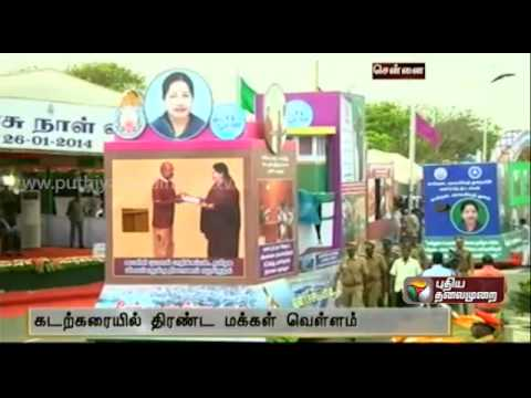 65th Republic Day Celebrations Held Across Tamil Nadu