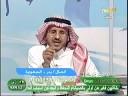 الدكتور فهد ياجل تفسير رؤيا الأخ بدر ( الاغتصاب )