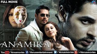 Anamika (720p HD Movie)