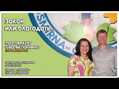 Победоносная жизнь во Христе Иисусе... Сергей Панченко