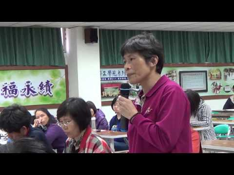 103 0307 反對環保署浮濫放寬土壤重金屬管制標準  陳椒華第一次發言 - YouTube