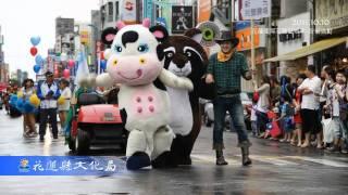 2011花蓮石雕藝術季-踩街活動(下)