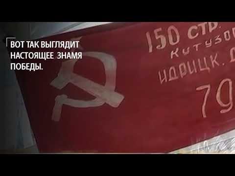 Грудинин: Знамя Победы без серпа и молота - это символ победы политической трусости над честью и славой советского народа
