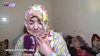 شاب مغربي يُــصارع السرطان و الأم تبكي بحرقة..عتقوليــا ولدي كولشي لاحني | حالة خاصة