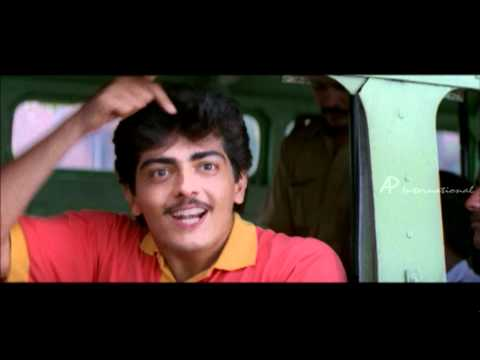 Aasai - Ajith Meeting Suvalakshmi Scence