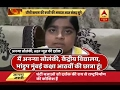 Ghanti Bajao: 4th grader raises voice against Sena MP Gaikwad for beating up AI officer