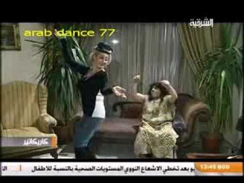 Mais Gomar dance #1 رقص ميس كمر