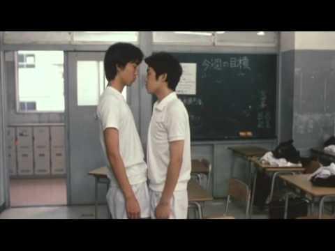 Film gay et lesbien