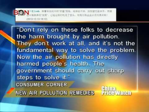 New air pollution remedies in China - China Price Watch - February 27, 2014 - BONTV China