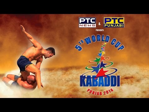 Recorded Coverage   Final's & Closing Ceremony   5th World Cup Kabaddi Punjab 2014