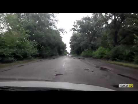 Трасcа Кривой Рог-Никополь 2015