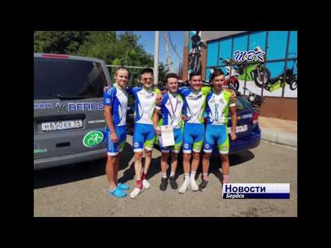 Бердские велосипедисты поборолись за Кубок России