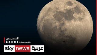 ناسا تكتشف المياه المجمدة على سطح القمر