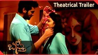 Basthi Basti Movie Trailer