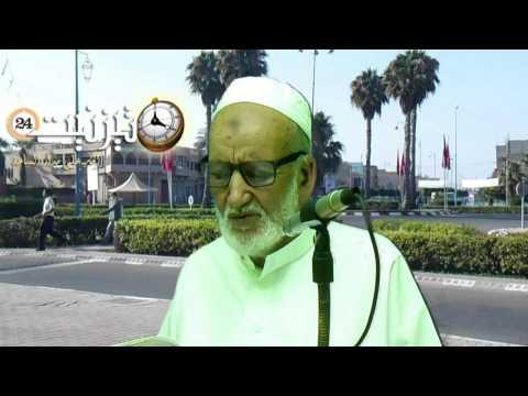 المدح النبوي بالأمازيغية 3 – لحسن الداودي