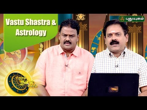 Neram Nalla Neram - Know your Astrology | 28/03/2017 | Puthuyugam TV