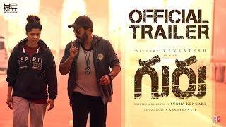 Guru-Movie-Theatrical-Trailer
