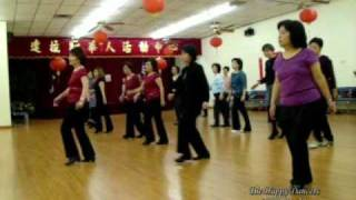Chinese New Year Dance