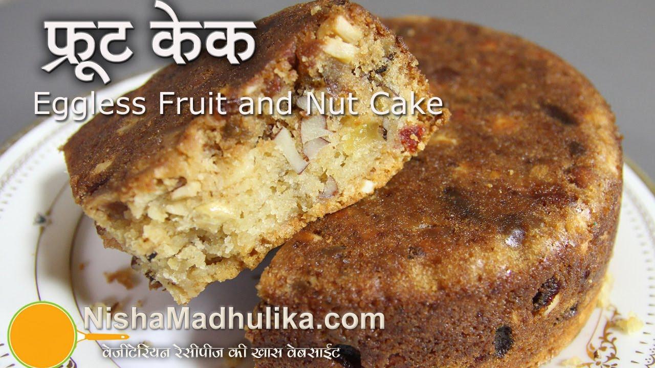 Eggless Cup Cake By Nisha Madhulika
