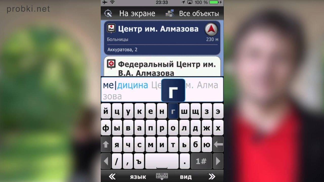 врача-нарколога как удалить карты ситигид на айфоне кредитное агентство