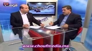 حميد شباط في حوار صريح و جريء حصريا على شوف تيفي | ضيف خاص