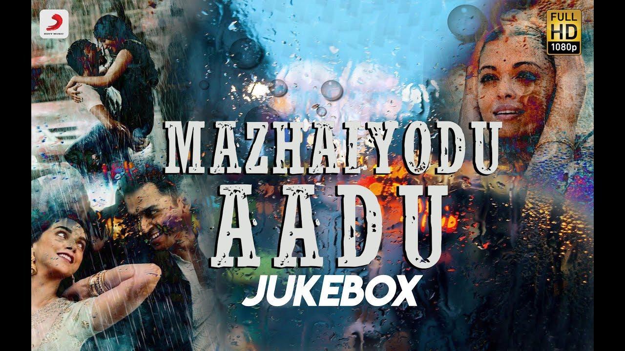 Mazhaiyodu Aadu Tamil Songs - Jukebox | Tamil Rainy Day Songs | Latest Tamil Songs