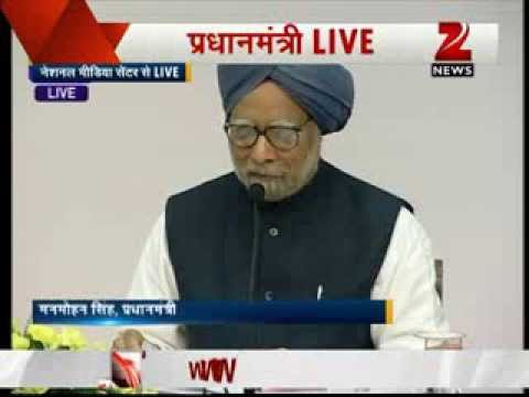 I am not in the PM race: Manmohan Singh