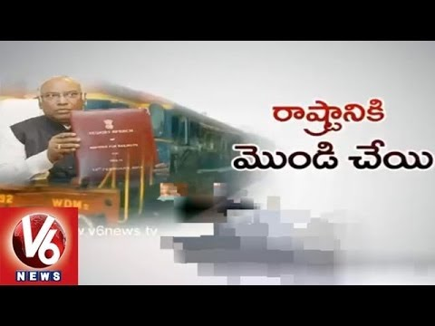 Railway Budget 2014 : New Trains Announced to Andhra Pradesh