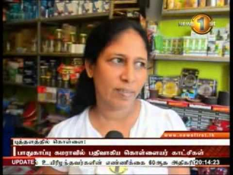 Newsfirst Prime time 8PM  Shakthi TV 03rd July 2014