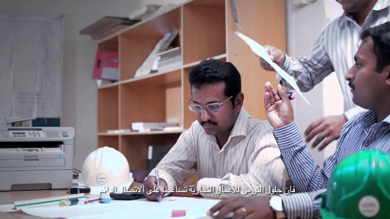 Al Saudia Tibbi Foundation