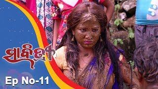 Savitri | Full Ep 11 | 20th July 2018 | Odia Serial – TarangTV