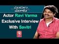 Tollywood Actor Ravi Varma Exclusive Interview With Savitr..