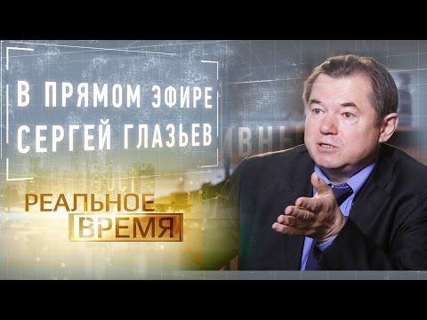 телеканал царьград реальное время
