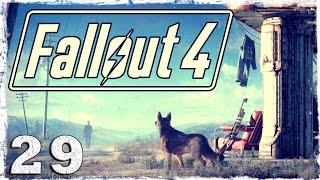 Fallout 4. #29: Болотники! Они везде!!!