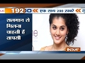Superfast 200 | 20th February, 2017, 05:00 PM ( Part 3 ) - India TV