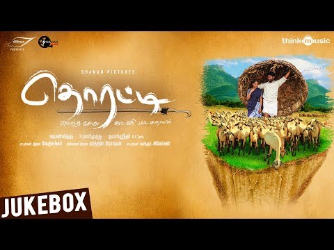 Thorati Songs - C.V. Kumar - Ved Shanker Sugavanam - Jithin K Roshan - P. Marimuthu