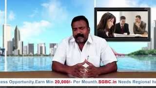 Details explained for SGBC INDIA Agencyvideo