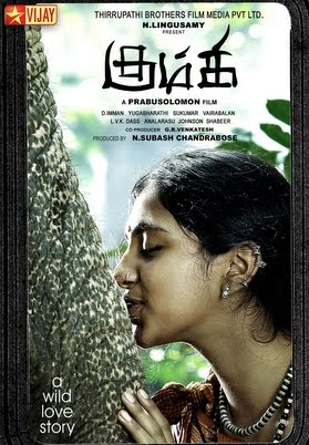 Kumki Movie