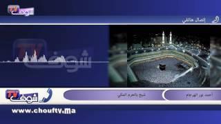 فيديو من السعودية يكشف أسباب منع الصلاة في مكان الطواف في مناسك حج هذا الموسم   |   تسجيلات صوتية